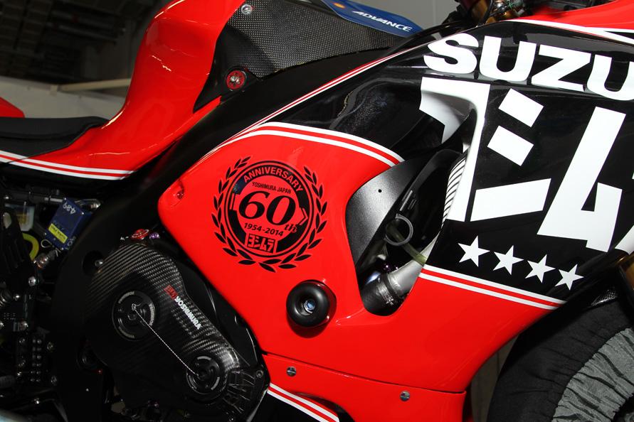ヨシムラは今年創立60周年です! ヨシムラは今年創立60周年です!  2014 鈴鹿モータースポ