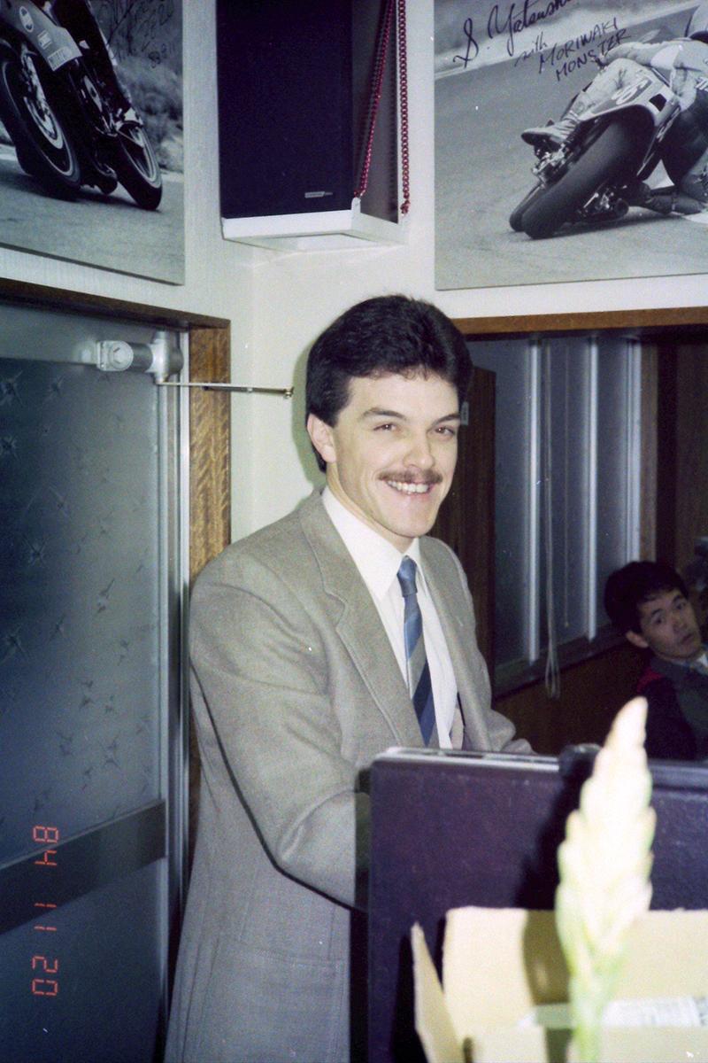 1984_Australia 11-20(342)
