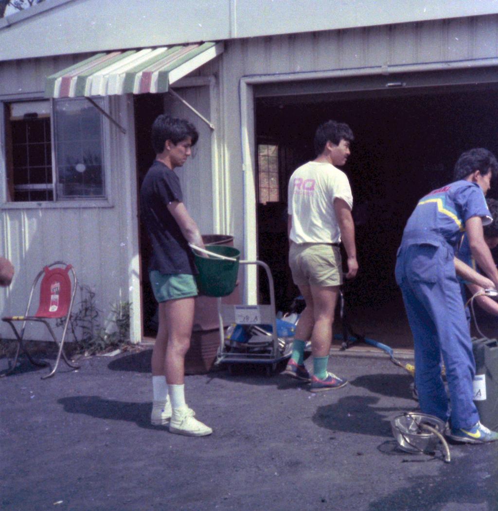 1984_Australia-11-30_1130