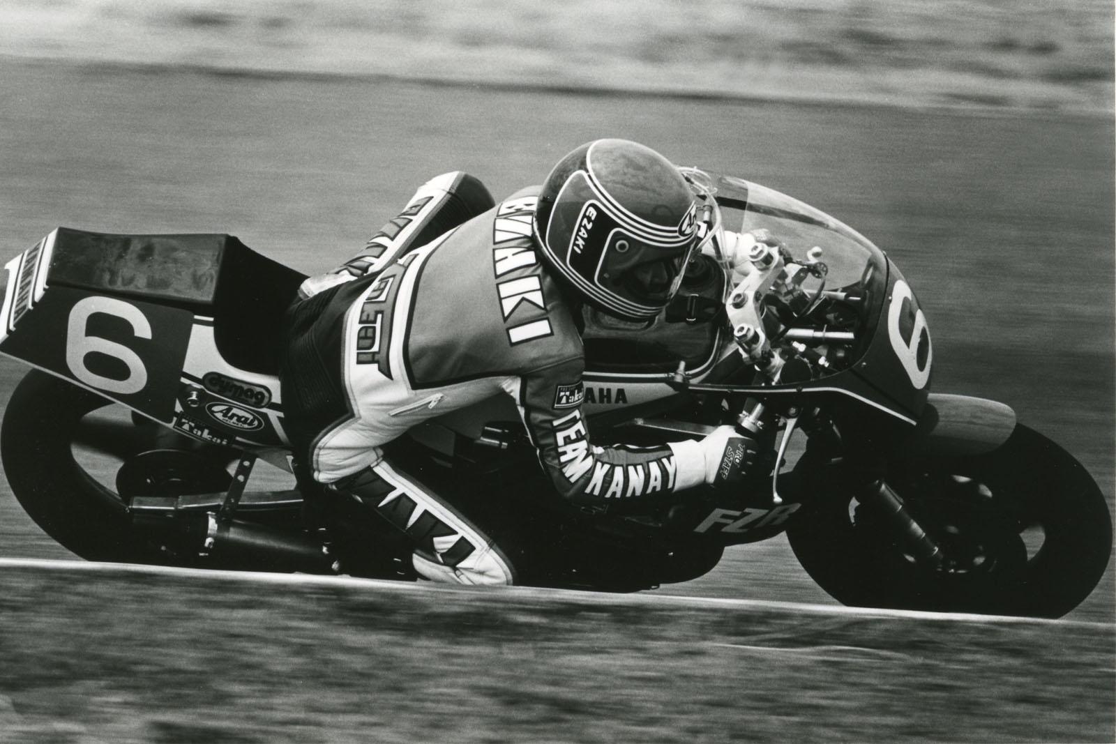 1984_EZAKI