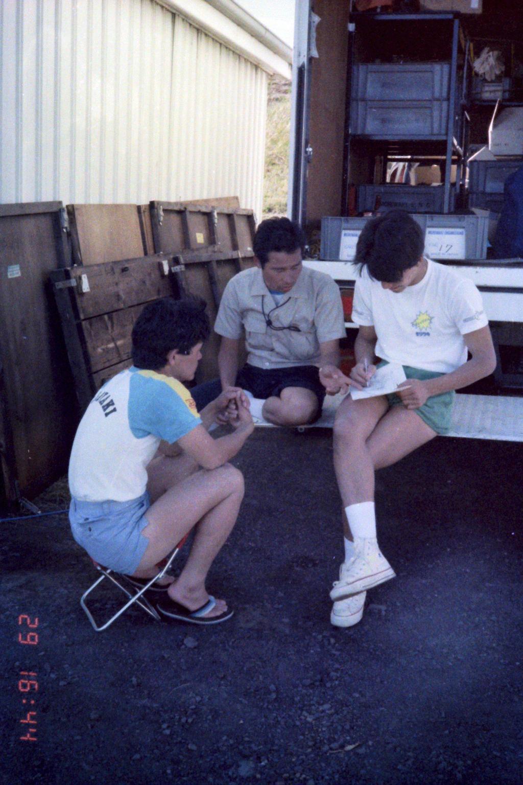1984_Australia 11-29_(ミーティング・森脇・宮城・八代)