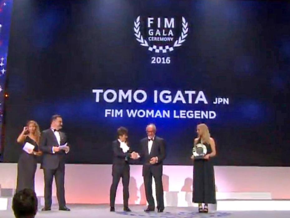 001_FIM_gala_2016_Ceremony_1