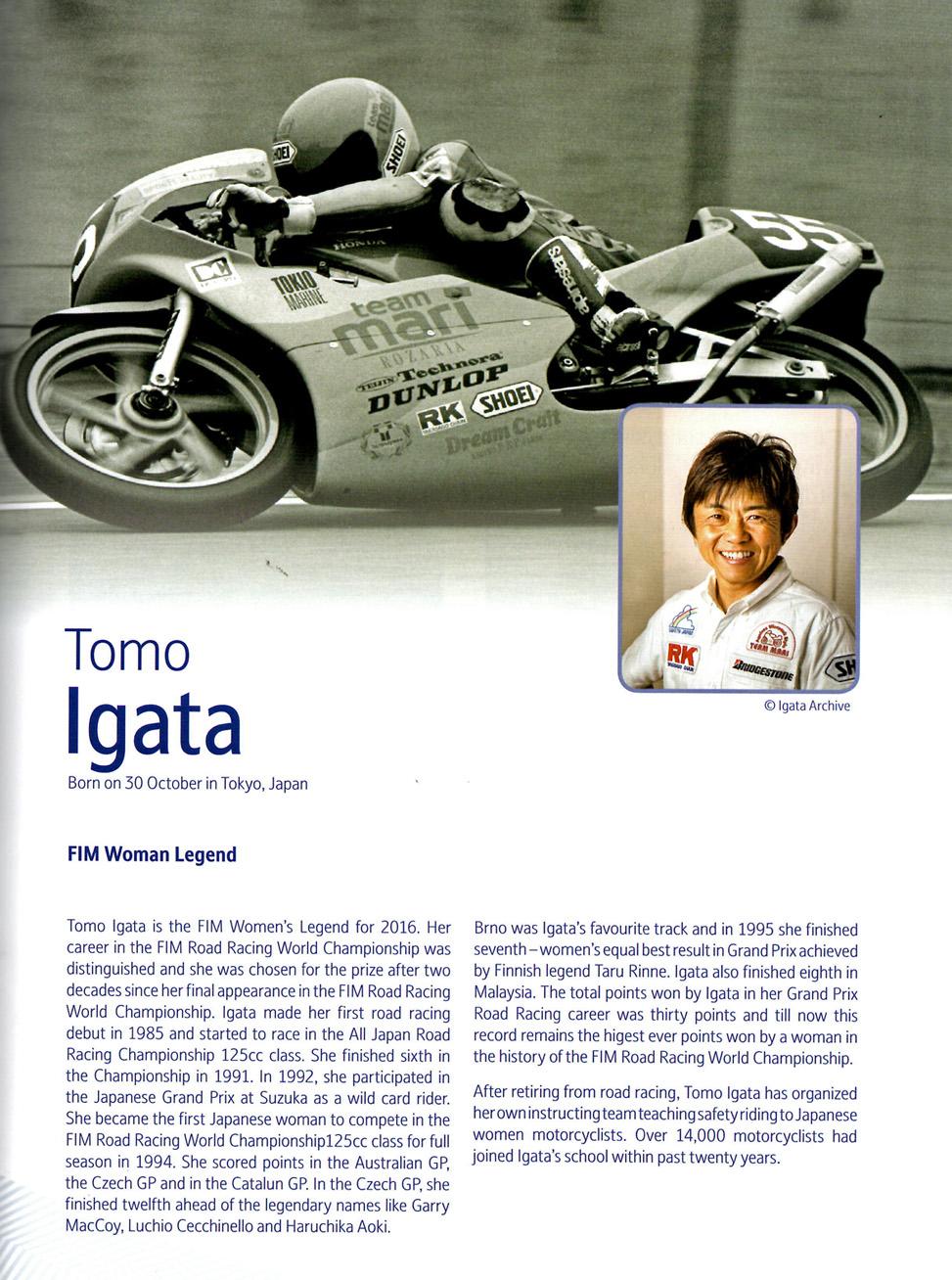 FIM_gala_2016 official program_Igata