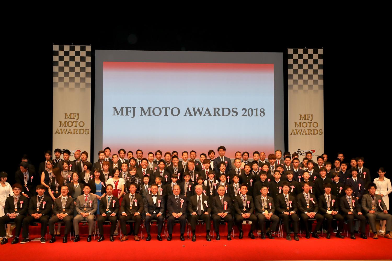 mfj moto awards 2018 開催 racing heroes